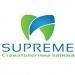 Клиника - Стоматологическая клиника SUPREME. Онлайн запись в клинику на сайте Doc.ua (044) 337-07-07