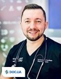 Врач: Душинский Юрий Сергеевич. Онлайн запись к врачу на сайте Doc.ua +38 (067) 337-07-07