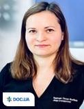 Врач: Явдощак Оксана Витальевна. Онлайн запись к врачу на сайте Doc.ua +38 (067) 337-07-07