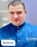 Врач: Зверев Игорь Германович. Онлайн запись к врачу на сайте Doc.ua (044) 337-07-07