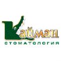 Клиника - Кайман, стоматологическая практика. Онлайн запись в клинику на сайте Doc.ua (056) 784 17 07