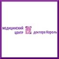 Клиника - Медицинский центр доктора Король. Онлайн запись в клинику на сайте Doc.ua (056) 784 17 07