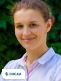 Врач: Тычковская Ольга Мирославовна . Онлайн запись к врачу на сайте Doc.ua (032) 253-07-07