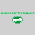 Клиника - Стоматологический центр доктора Осадчего В.Н. на Дзержинского. Онлайн запись в клинику на сайте Doc.ua (056) 784 17 07