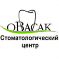 Клиника - Овасак в Одесі. Онлайн запись в клинику на сайте Doc.ua (048)736 07 07
