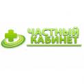 Клиника - Частный кабинет доктора Закриничного С.М.. Онлайн запись в клинику на сайте Doc.ua (048)736 07 07