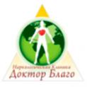 Клиника - Доктор Благо Плюс, наркологическая клиника. Онлайн запись в клинику на сайте Doc.ua (048)736 07 07