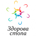 Клиника - Здоровая стопа, центр подологии. Онлайн запись в клинику на сайте Doc.ua (032) 253-07-07