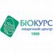 Клиника - Біокурс. Онлайн запись в клинику на сайте Doc.ua (032) 253-07-07