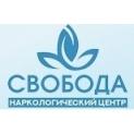 Клиника - СВОБОДА в Черновцах. Онлайн запись в клинику на сайте Doc.ua (037) 290-07-37