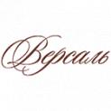 Клиника - Версаль, центр апаратної косметології. Онлайн запись в клинику на сайте Doc.ua (032) 253-07-07