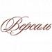 Клиника - Версаль, центр аппаратной косметологии. Онлайн запись в клинику на сайте Doc.ua (032) 253-07-07