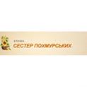 Клиника - Медична клініка сестер Похмурських . Онлайн запись в клинику на сайте Doc.ua (032) 253-07-07