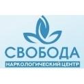 Клиника - СВОБОДА в Запорожье. Онлайн запись в клинику на сайте Doc.ua (061) 709 17 07