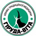 Клиника - Гіруда-Віта. Онлайн запись в клинику на сайте Doc.ua (032) 253-07-07