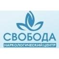 Клиника - СВОБОДА в Харькове. Онлайн запись в клинику на сайте Doc.ua (057) 781 07 07