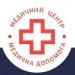 Клиника - МЦ «МЕДИЧНА ДОПОМОГА». Онлайн запись в клинику на сайте Doc.ua 0