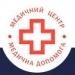 Клиника - МЦ «МЕДИЧНА ДОПОМОГА». Онлайн запись в клинику на сайте Doc.ua (044) 337-07-07