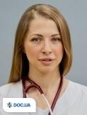 Врач: Чуб Ольга Игоревна. Онлайн запись к врачу на сайте Doc.ua (057) 781 07 07