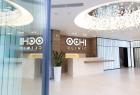 Офтальмологический центр «Очи клиник». Онлайн запись в клинику на сайте Doc.ua (044) 337-07-07