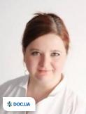 Врач: Бойко Татьяна Ивановна. Онлайн запись к врачу на сайте Doc.ua (044) 337-07-07