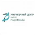 Клиника - Кабинет дистанционной ударно-волновой литотрипсии. Онлайн запись в клинику на сайте Doc.ua 38 (057) 782-70-70