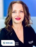 Врач: Душинская Татьяна Григорьевна. Онлайн запись к врачу на сайте Doc.ua +38 (067) 337-07-07