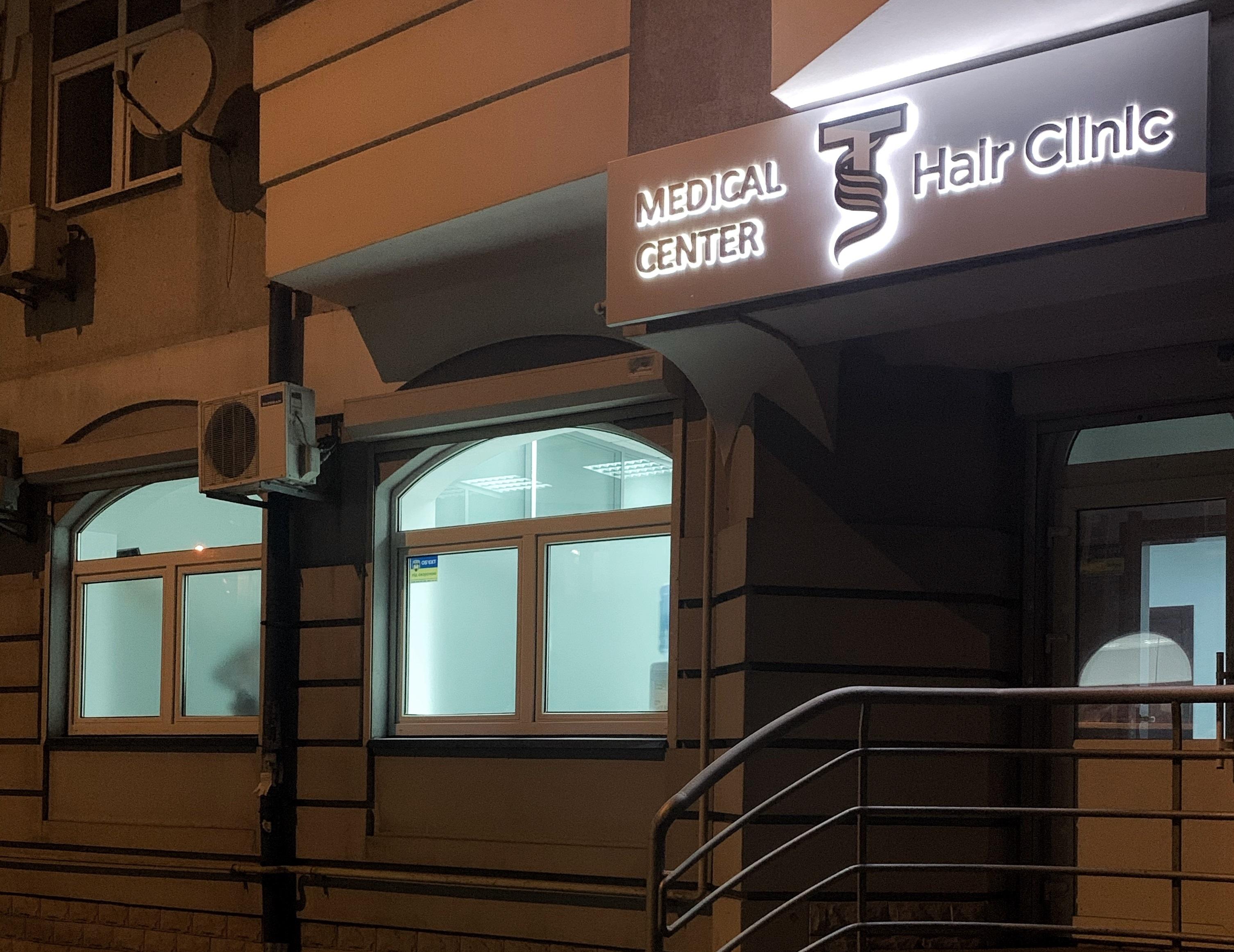 ST Hair Clinic (Медицинский центр «СТ ХЕЙР КЛИНИК»). Онлайн запись в клинику на сайте Doc.ua (044) 337-07-07
