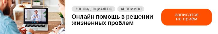 Многопрофильный комплекс психиатрии и наркологии «Ренессанс-Киев»