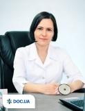 Врач: Кушнир Елена Павловна. Онлайн запись к врачу на сайте Doc.ua (044) 337-07-07