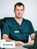 Врач: Радионов  Денис Александрович. Онлайн запись к врачу на сайте Doc.ua (044) 337-07-07