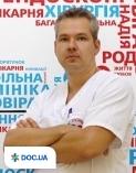 Врач: Шолох Виталий Николаевич. Онлайн запись к врачу на сайте Doc.ua (048)736 07 07