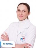 Врач: Власюк Светлана Семеновна. Онлайн запись к врачу на сайте Doc.ua (048)736 07 07