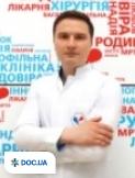 Врач: Тригуб Юрий Викторович. Онлайн запись к врачу на сайте Doc.ua (048)736 07 07
