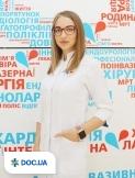 Врач: Погребская Юлия Юрьевна. Онлайн запись к врачу на сайте Doc.ua (048)736 07 07