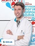 Врач: Азизов Вадим Буньямович. Онлайн запись к врачу на сайте Doc.ua (048)736 07 07