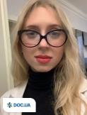 Врач: Черняк Анастасия Валериевна. Онлайн запись к врачу на сайте Doc.ua (044) 337-07-07