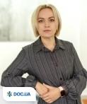 Врач: Паламарь Вера Анатольевна . Онлайн запись к врачу на сайте Doc.ua (044) 337-07-07