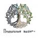Клиника - Правильный Выбор +. Онлайн запись в клинику на сайте Doc.ua 38 (057) 782-70-70