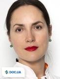 Врач: Ревунец Анна Викторовна. Онлайн запись к врачу на сайте Doc.ua (044) 337-07-07