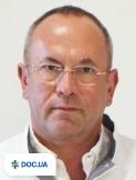 Врач: Котов Владимир Анатольевич. Онлайн запись к врачу на сайте Doc.ua (044) 337-07-07