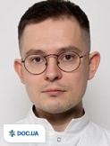 Врач: Коваль Станислав Сергеевич. Онлайн запись к врачу на сайте Doc.ua (044) 337-07-07