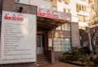 Доктора Сычева. Онлайн запись в клинику на сайте Doc.ua (044) 337-07-07