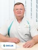 Врач: Гриненко Владимир Иванович. Онлайн запись к врачу на сайте Doc.ua (044) 337-07-07