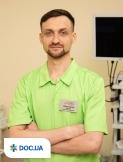 Врач: Кабанец Станислав Сергеевич. Онлайн запись к врачу на сайте Doc.ua (056) 784 17 07