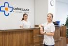 Киймедикал. Онлайн запись в клинику на сайте Doc.ua (044) 337-07-07