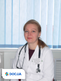 Врач: Дубовая Светлана Алексеевна. Онлайн запись к врачу на сайте Doc.ua (057) 781 07 07