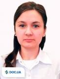 Врач: Хамазюк Светлана Игоревна. Онлайн запись к врачу на сайте Doc.ua (061) 709 17 07