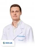 Врач: Кедик Анатолій Володимирович. Онлайн запись к врачу на сайте Doc.ua 0
