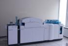 Дніпролаб, медичний діагностичний центр Дніпролаб на Воскресенці. Онлайн запись в клинику на сайте Doc.ua (044) 337-07-07